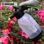 弘晨壓力噴水壺灑水壺澆花噴壺園藝工具小噴霧器氣壓式澆水噴霧瓶