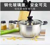 湯鍋 德國家用不銹鋼湯鍋加厚家用湯鍋具湯鍋電磁爐鍋燃氣免運