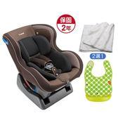【愛吾兒】Combi 康貝 WEGO 0-4歲豪華型安全汽車座椅-城堡棕 (贈好禮2選1+尊爵保固卡)
