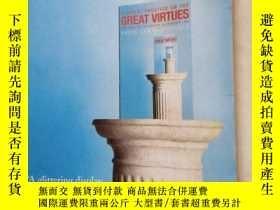 二手書博民逛書店A罕見Short Treatise On The Great VirtuesY153720