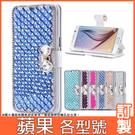 蘋果 iPhone11 Pro Max SE2  i7 Plus i8plus XS MAX IX XR 滿鑽系列皮套 水鑽皮套 皮套 訂製