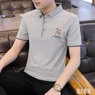 polo衫短袖T恤男2020春夏季新款韓版刺繡撞色翻領有帶領子大碼男潮流 LR20662『麗人雅苑』