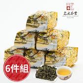 【名池茶業】2018銷售冠軍茶王阿里山烏龍茶(6件組/附贈精美提袋*1)