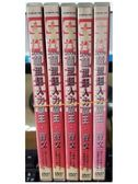 影音專賣店-U00-595-正版DVD【鹹蛋超人力霸王賽文 1+2+3+4+5】-套裝動畫