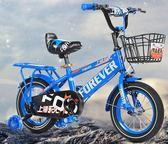 永久兒童自行車3歲寶寶腳踏車2-4-6-7-8-9-10歲女孩童車男孩單車CY 【Pink Q】