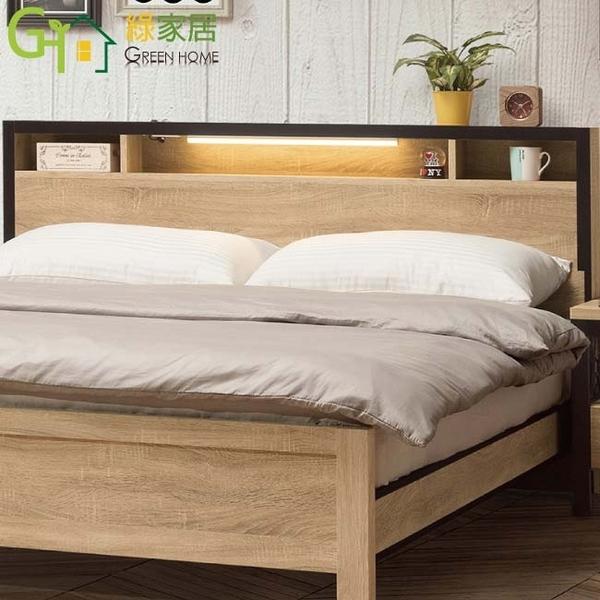 【綠家居】藍柏頓 時尚5尺木紋雙人床頭片(不含床底)