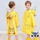 兒童雨衣寶寶雨衣雨披雨衣大書包位男女童幼稚園【古怪舍】