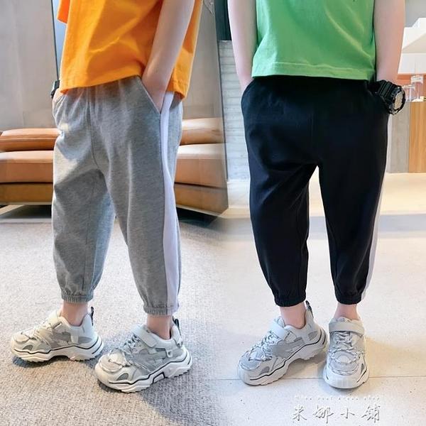 男童七分褲子夏裝薄款兒童防蚊褲純棉休閒運動褲短褲夏季2021新款 米娜小鋪