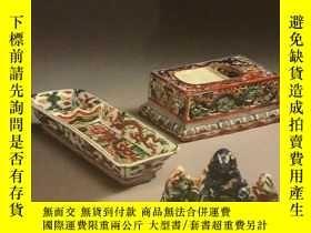 二手書博民逛書店【包罕見】Fine Chinese Ceramics and Works of Art,《蘇富比 倫敦 1996年