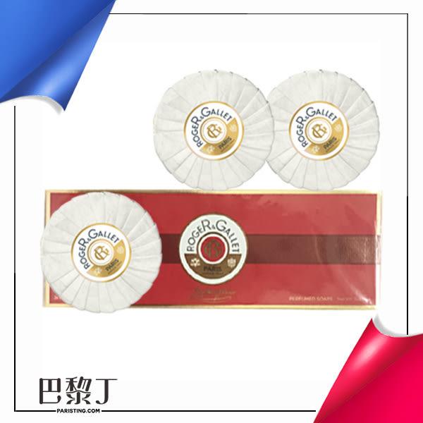 ROGER & GALLET 皇家古龍香水皂禮盒 100g(3入組)【巴黎丁】