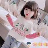 女童兒童長袖t恤秋裝女寶寶春秋小童純棉上衣【淘嘟嘟】
