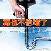 通馬桶通下水道毛發清理器堵塞工具廚房廁所管道捅馬桶疏通器神器 全館免運