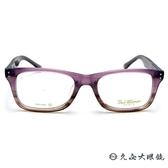 PAUL HUEMAN 眼鏡 方框 近視鏡框 PHF539A C6 透紫 久必大眼鏡