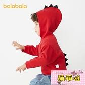 兒童外套女童春裝男童童裝2021寶寶新款小童衣服小恐龍潮【萌萌噠】