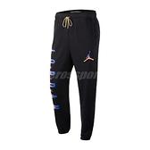 Nike 長褲 Jordan Pants 彩 黑 男款 喬丹 縮口褲 刷毛 運動休閒 【ACS】 CU9147-010