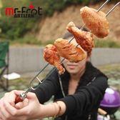 邁徒大號U型燒烤簽子不銹鋼木柄烤針烤叉烤雞翅烤針羊肉串鋼針 英雄聯盟