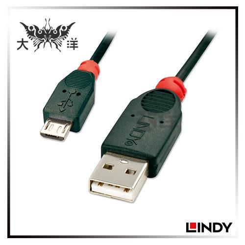 ◤大洋國際電子◢ LINDY 林帝 USB 2.0 A/公 轉 MICRO USB/公 傳輸線 2M 31665