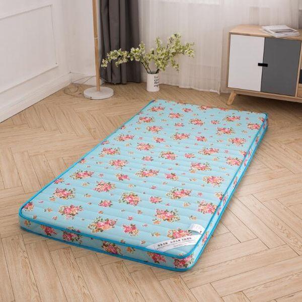 床墊0.9m大學生宿舍床墊1.9米上下床90cm單人加厚190褥子200海綿地鋪liv·樂享生活館