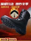 戰術靴 際華3515強人冬季新式作戰靴超輕作戰訓靴減震軍靴戰術靴陸戰靴男 霓裳細軟