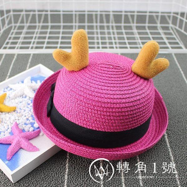 韓版鹿角草帽男童女童 兒童帽子 春夏款寶寶盆帽可愛遮陽帽太陽帽