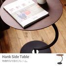 圓桌 茶几 咖啡桌 餐桌【W0013】漢克咖啡邊桌 MIT台灣製ac 完美主義