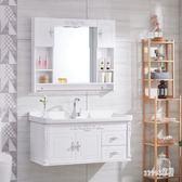 浴室櫃 衛浴歐式pvc小戶型組合簡約洗漱臺洗臉洗手盆臺盆吊櫃鏡櫃 df14151【Sweet家居】