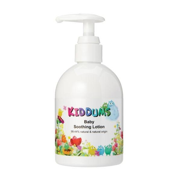 KIDDUMS康德適天然乳液