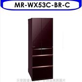 MITSUBISHI三菱【MR-WX53C-BR-C】525L六門變頻日製冰箱 優質家電