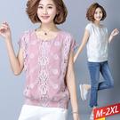 蕾絲繡花雪紡上衣(2色) M~2XL【743966W】【現+預】-流行前線-