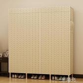 租房簡易衣櫃實木簡約現代經濟型組裝布藝宿舍家用牛津布衣櫥櫃子 WD 一米陽光