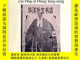 二手書博民逛書店【罕見】1976年出版 To Acquire Wisdom: T