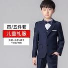 兒童禮服男馬甲三件套裝男童西裝鋼琴走秀主持演講六一表演服西服 快速出貨