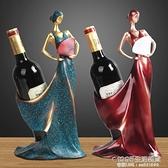 紅酒架 北歐創意紅酒架擺件奢華高檔展示架客廳家用酒櫃置物架裝飾品酒架紅酒架 1995生活雜貨NMS