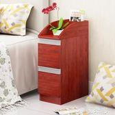 新款升級版小床頭櫃迷你25cm床頭收納櫃簡約現代儲物櫃臥室床邊櫃 igo摩可美家