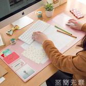 滑鼠墊韓國超大號創意日程表電腦辦公桌墊 多功能少女心ins風桌面滑鼠墊 至簡元素