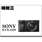 ★相機王★Sony A6100L 黑色〔含 16-50mm 鏡頭〕A6100 公司貨 送電池 2/9止