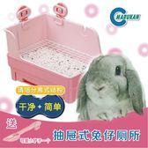 寵物廁所 抽屜廁所垂耳兔子荷蘭豬豚鼠寵物方形廁所 雙12快速出貨八折下殺