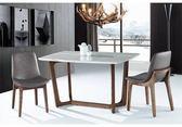【新北大】✪ S676-1 A49淺胡桃餐桌4.6尺(含人造石)(不含椅)-18購