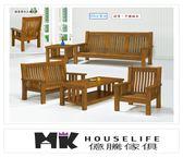 【MK億騰傢俱】AS014-01 198型柚木色組椅(全組)