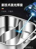 304不銹鋼鴛鴦鍋火鍋鍋加厚電磁爐專用涮鍋火鍋盆大容量火鍋家用