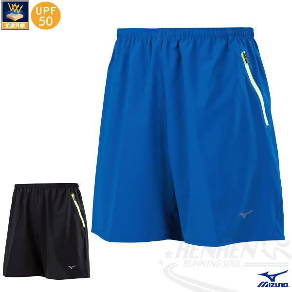MIZUNO 美津濃 男路跑短褲 (寶藍) 褲口反光燙印 左側拉鍊口袋設計