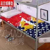榻榻米折疊薄墊學生宿舍床墊單雙人床褥子 墊被