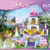 積木-女孩子城市拼裝積木公主夢城堡女生益智 玩具 YJT 流行花園