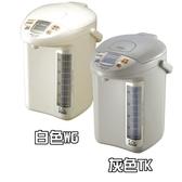 象印5公升微電腦熱水瓶白色CD-LGF50-WG