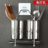 304不銹鋼筷子筒掛式瀝水筷子籠架筷籠子盒家用壁掛餐具吸盤收納 晴天時尚館