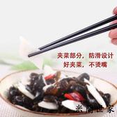 家用筷子家庭裝裝高檔快子20非骨瓷竹