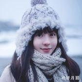 女士毛線針織保暖帽女冬季秋冬加厚遮耳毛絨sd4393【衣好月圓】