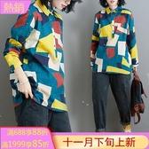 民族風上衣襯衫 復古印花棉麻上衣 簡約寬鬆百搭顯瘦翻領女 週年慶降價