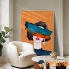 北歐簡約裝飾畫橙色美女人物掛畫客廳壁畫主臥室床頭墻畫【淘嘟嘟】