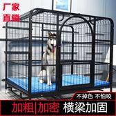 狗籠中大型犬寵物籠